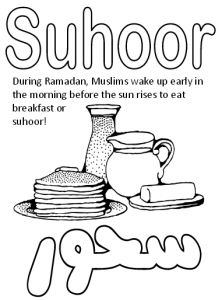 65 best images about Ramadan FREE printable on Pinterest