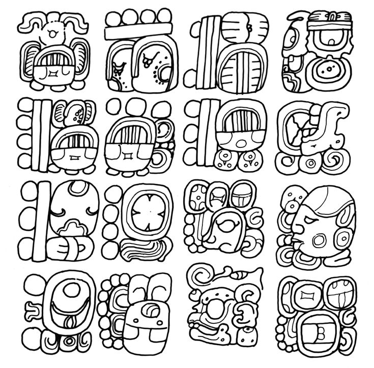 136 best images about Maya Aztec Inka on Pinterest