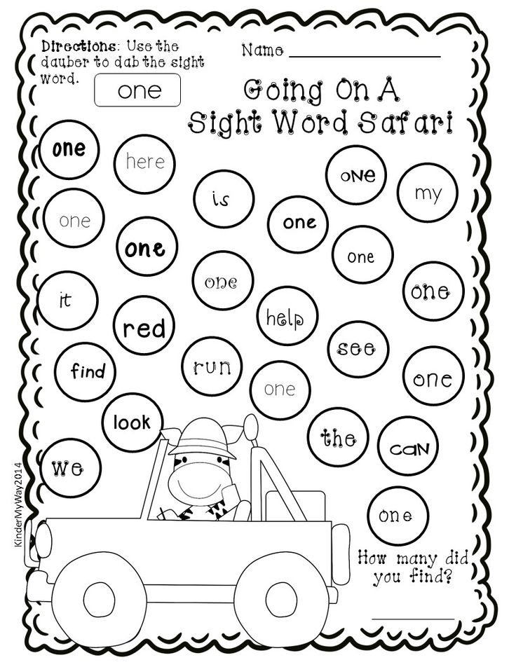 Best 25+ Sight word bingo ideas on Pinterest