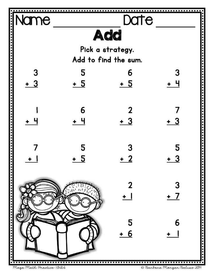 First Grade Math Mega Practice 1.OA Bundle Operations and