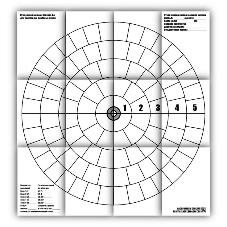 115 best images about free printable shooting targets on