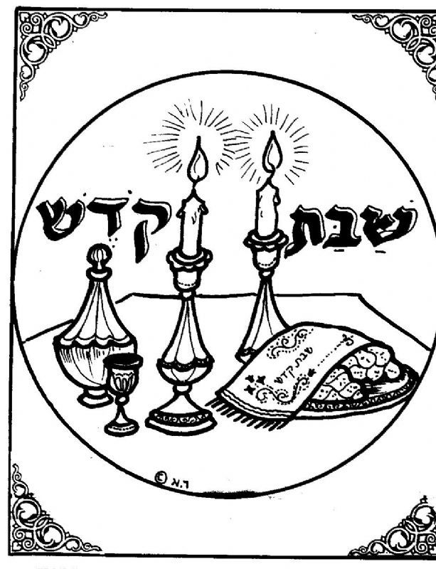 Shabbat Table Coloring Pages