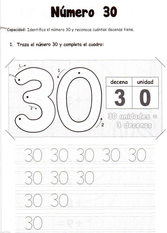 Actividad a realizar: Traza el número 30 y completa el