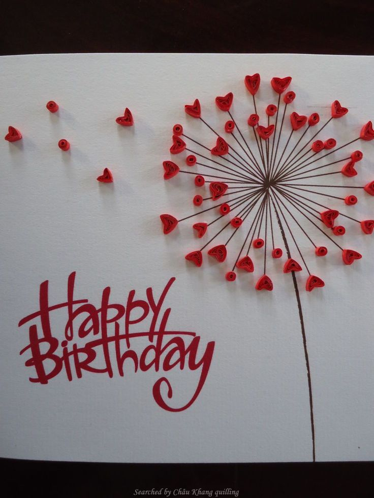 25 Best Ideas About Quilling Cards On Pinterest Paper