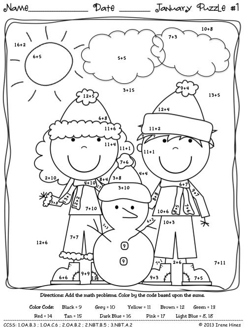 Winter Wonder Math ~ January Math Printables Color By The