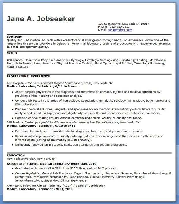 sample resume of a medical lab technician