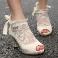 17 Best ideas about Comfortable Wedding Shoes on Pinterest ...