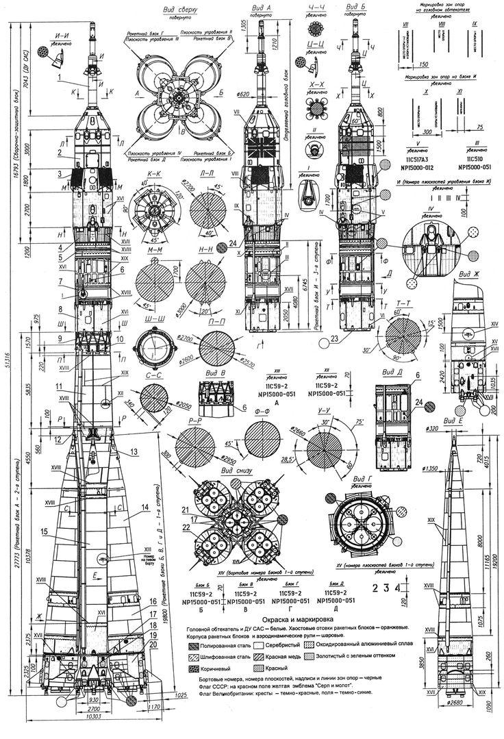 16 best images about Aviation schematics on Pinterest