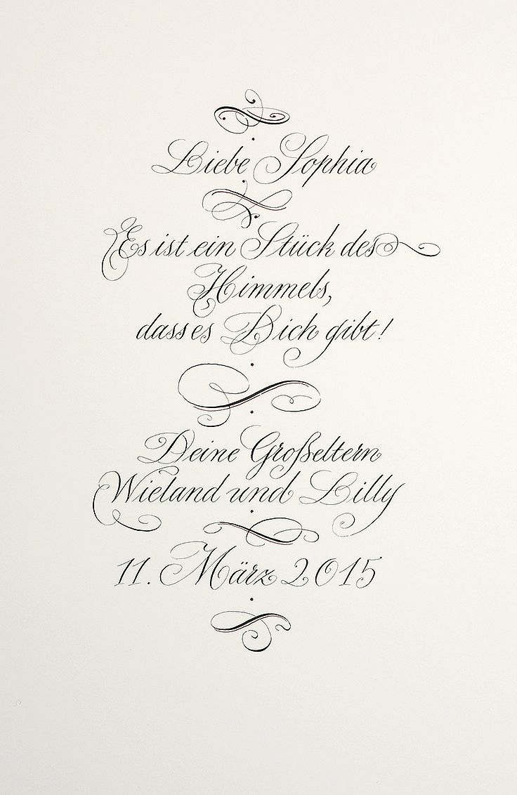 13 best images about Kalligrafie zu Taufe und Geburt eines
