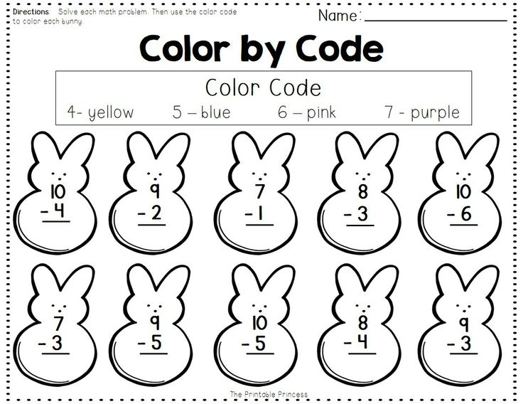 FREEBIE! Addition and subtraction color by code. Includes