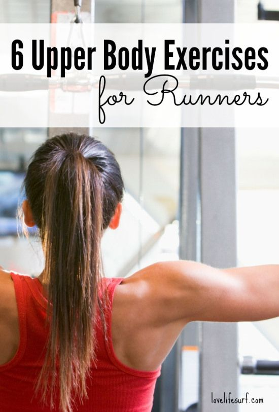 You know that strength training should be an important part of a runner's workout. But many runners forget about their upper body.