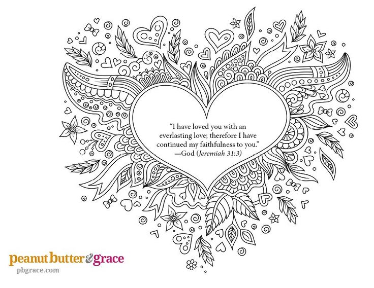 Bible Verse Coloring Pages Psalm 56 3 Coloring Pages