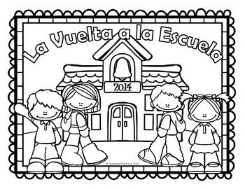 Spanish & French Back to School Coloring Pages FREEBIE