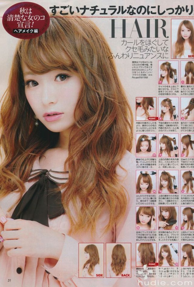 40 best images about Hair steps on Pinterest Gyaru