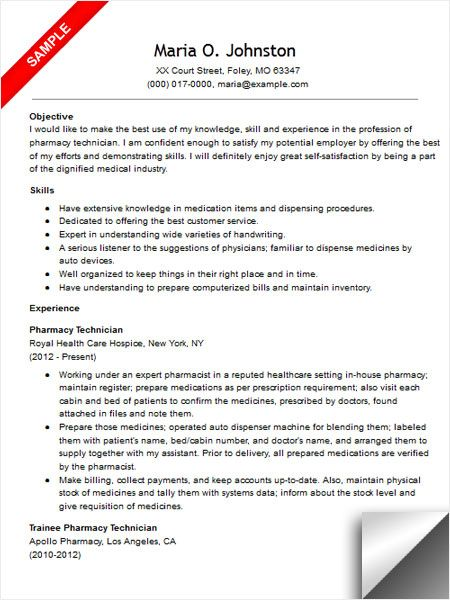 223 best images about Riez Sample Resumes on Pinterest  Entry level Customer service resume