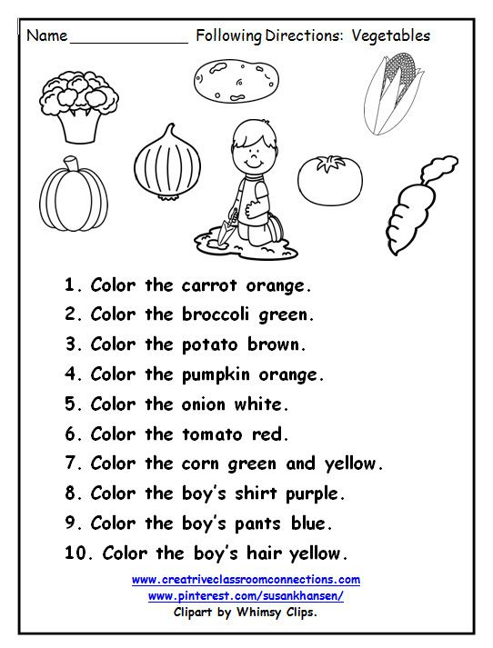 Free Following Directions Worksheets For Kindergarten