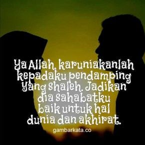 Islam on Pinterest