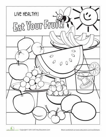 60 best images about Veg worksheet on Pinterest
