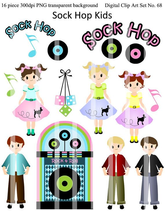 Instant Download 50s Sock Hop Kids Clip Art Set for