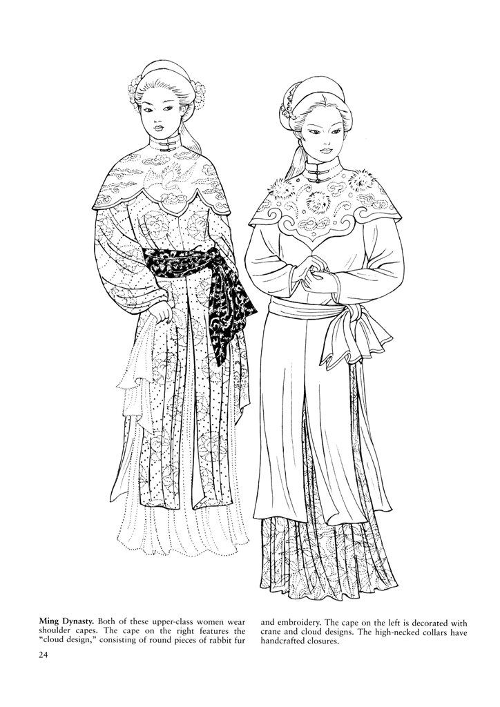 22 best images about Ming Dynasty Costumes on Pinterest