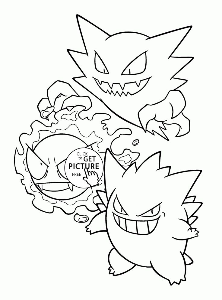 Pokemon Gastly Evolution coloring pages for kids, pokemon