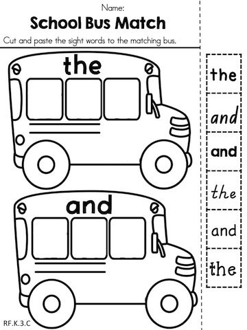 Sight Words School Bus Match >> Cut and paste sight words