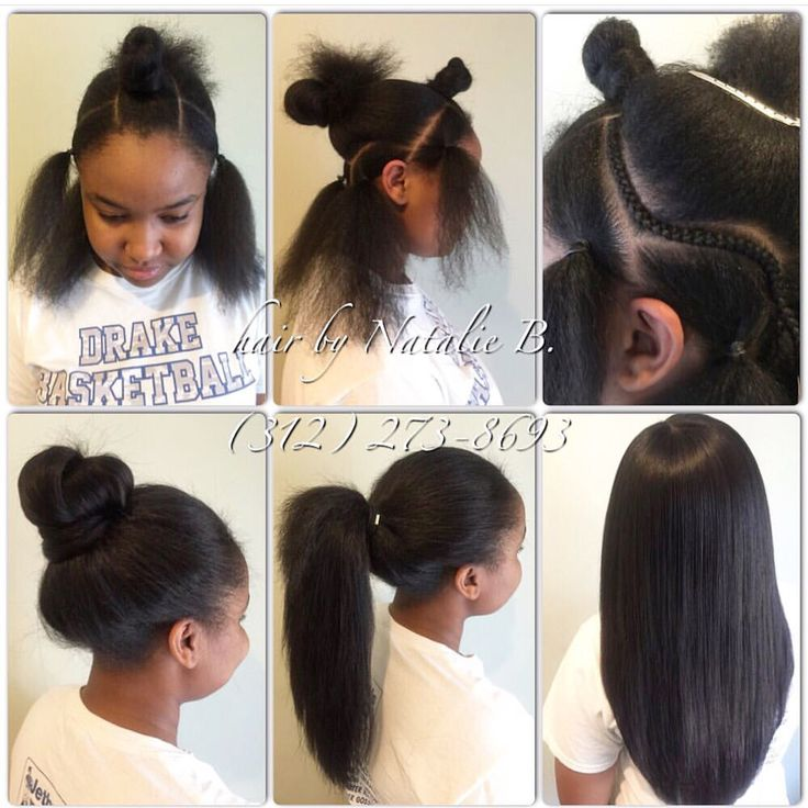 25 Best Ideas About Natural Sew In On Pinterest Hair Sew Ins
