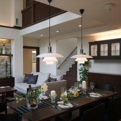 Kitchen Ceiling Fixtures Table Sets Cheap Louis Poulsen Ph 4 1/2-4 Glass Pendant | Lighting ...