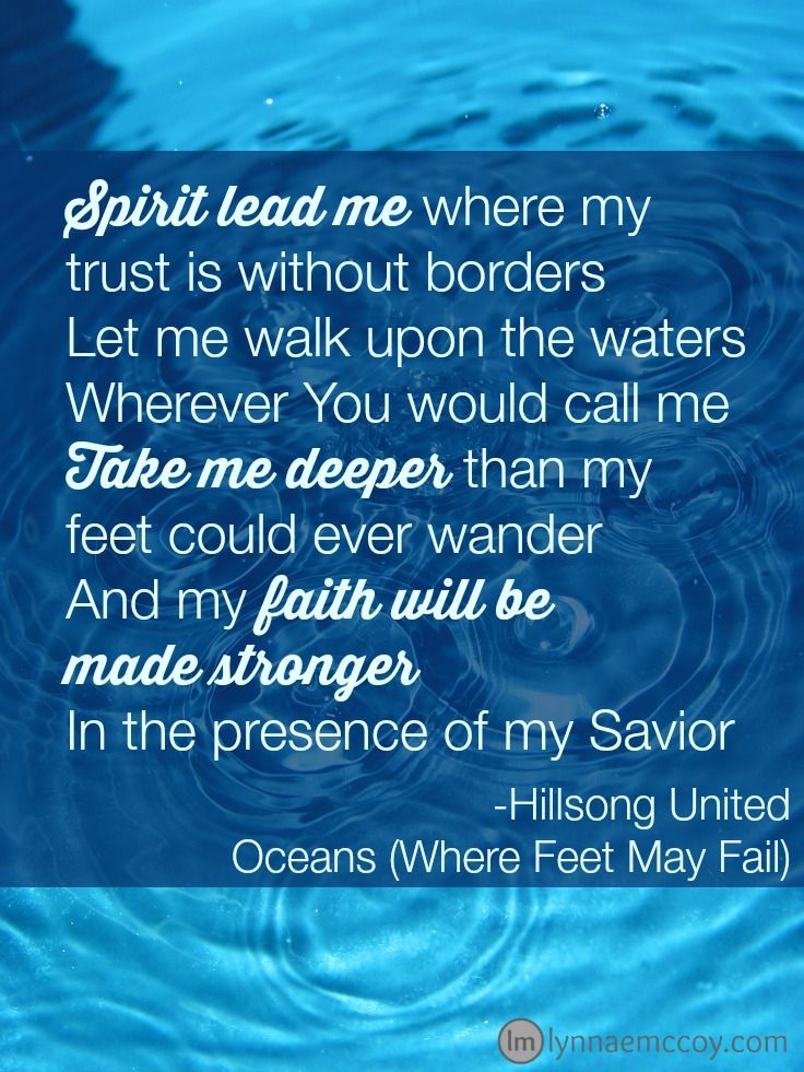 Deep Wallpaper Quotes Word Of The Year 2015 Deeper My Prayer Hillsong