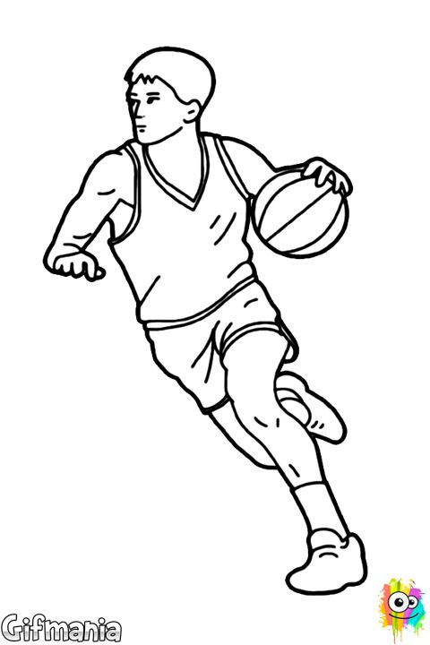 Drawings Of Basketball Players Pictures To Pin On