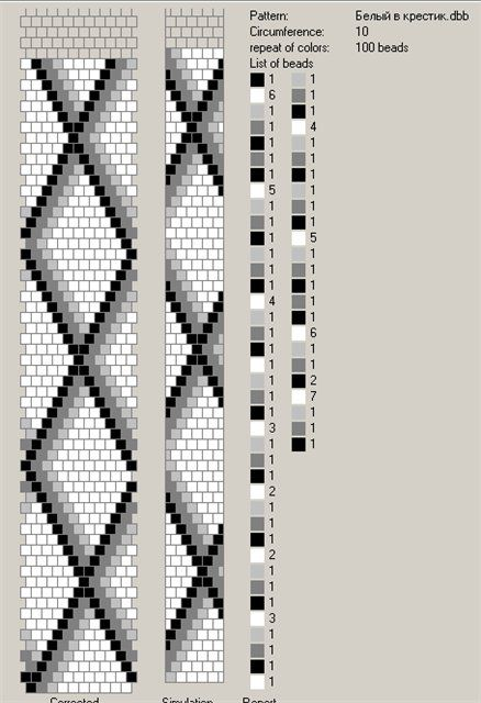Best 25+ Bead crochet rope ideas on Pinterest