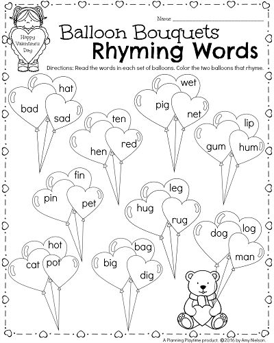 1000 Images About Letter Activities