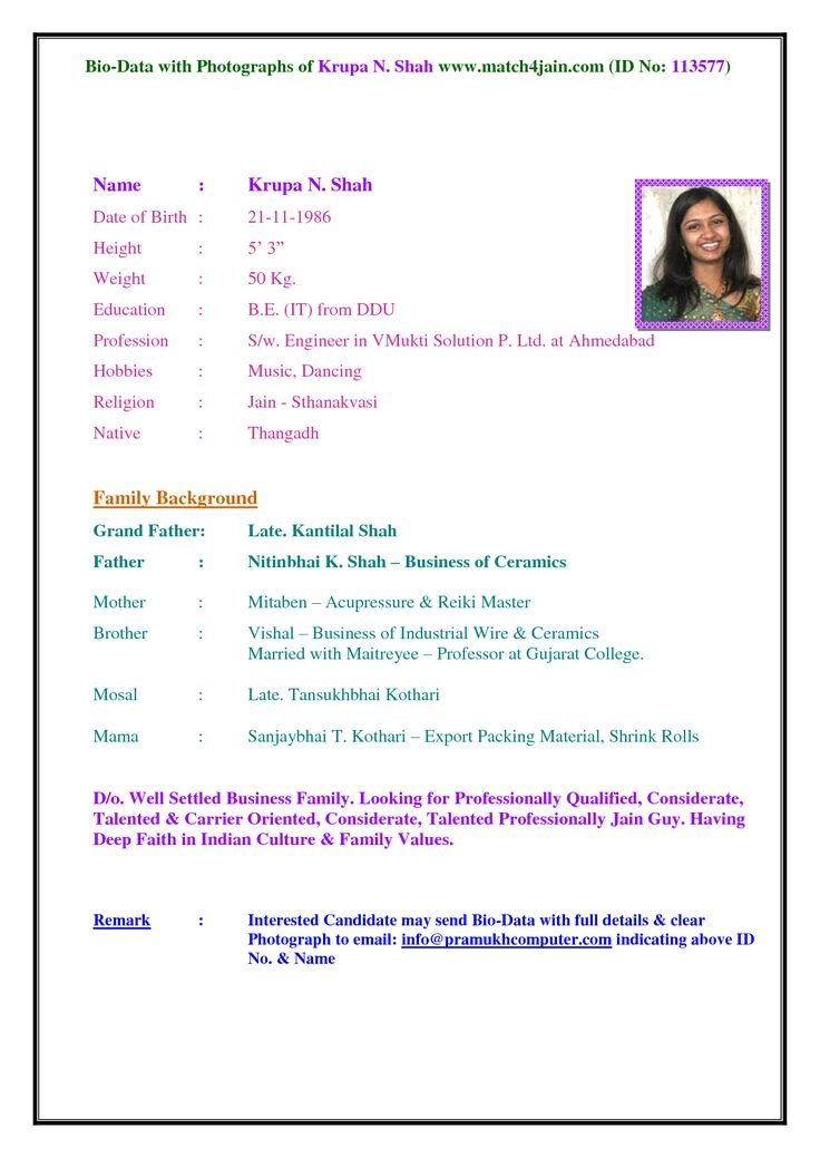 resume case meaning