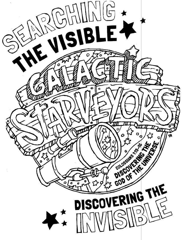 290 best images about VBS 2017-GALACTIC STARVEYORS on