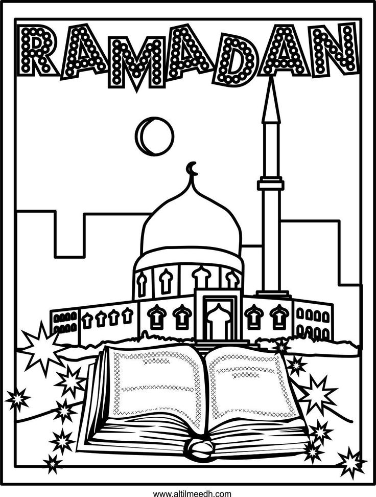 Pin The Kaaba Colouring Pages