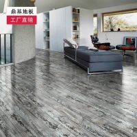 Floor wood grain grey fashion wear-resistant laminate ...