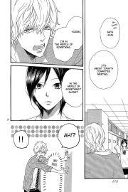 ookami shoujo kuro ouji 42 page