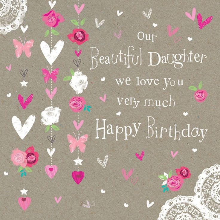 91 Best Birthday Wishes Images On Pinterest