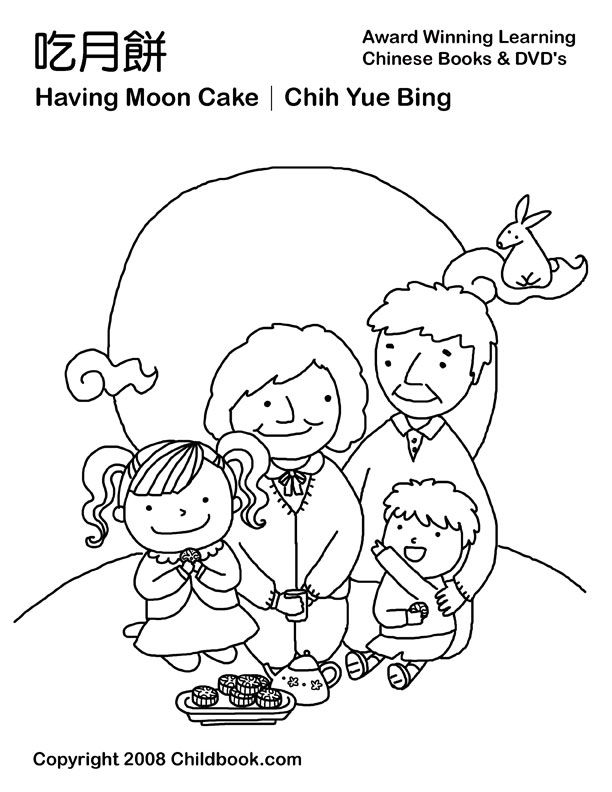 Eating Moon Cakes, Chinese Moon Festival Coloring Page