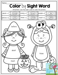 Color By Sight Word Coloring Page Sketch Coloring Page