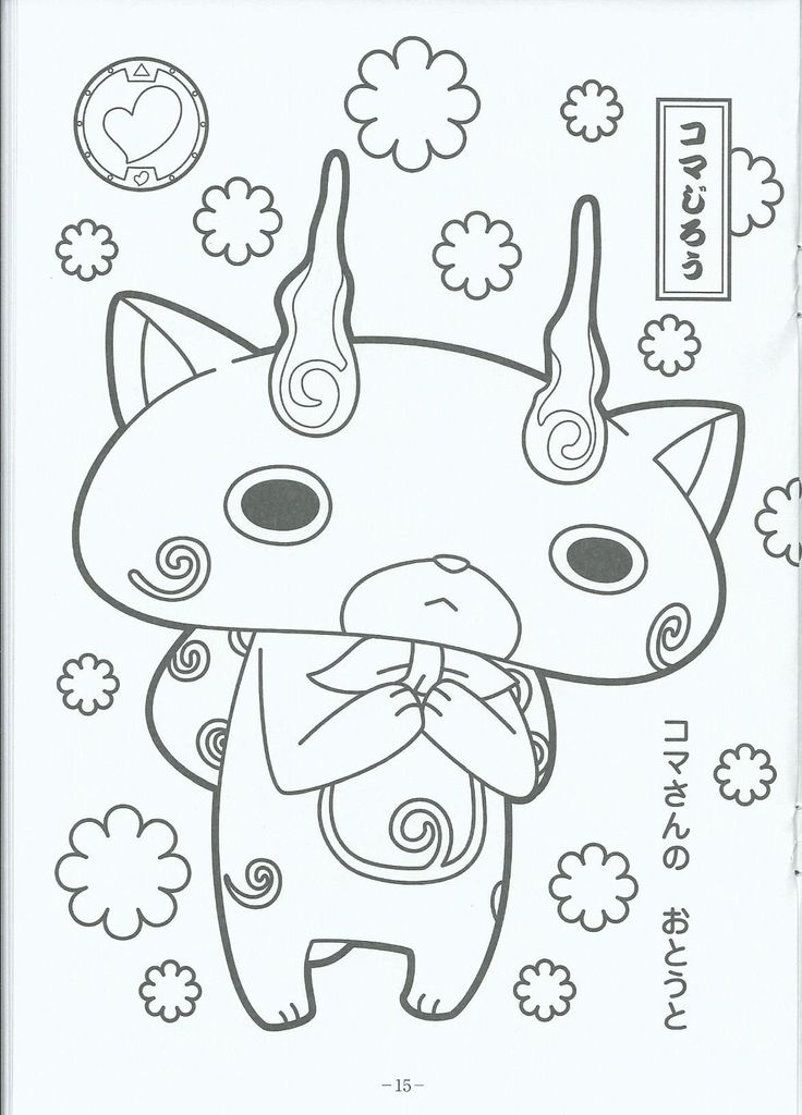 273 best images about POKEMON & Yo- Kai Watch on Pinterest