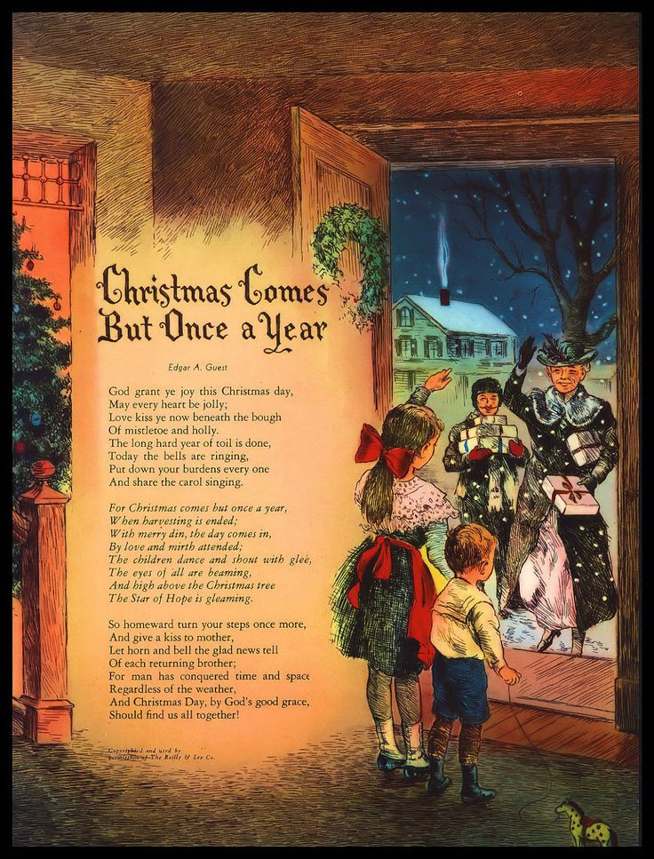 Vintage 1950 Christmas Comes But Once A Year Art Print