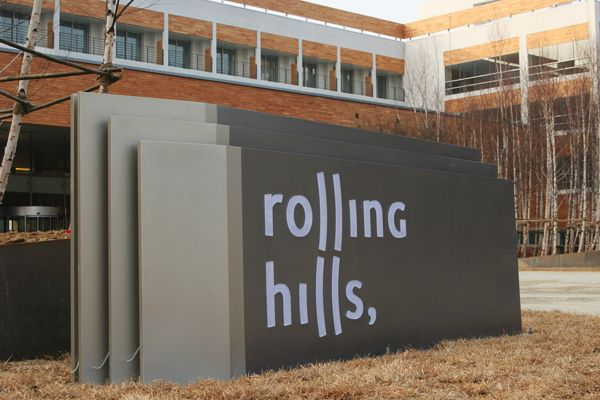 19 Best Images About Industrial Park Signs On Pinterest