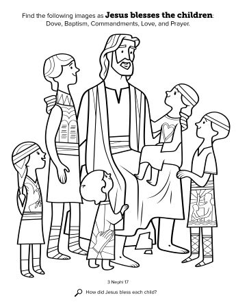 Find the following images as Jesus blesses the children