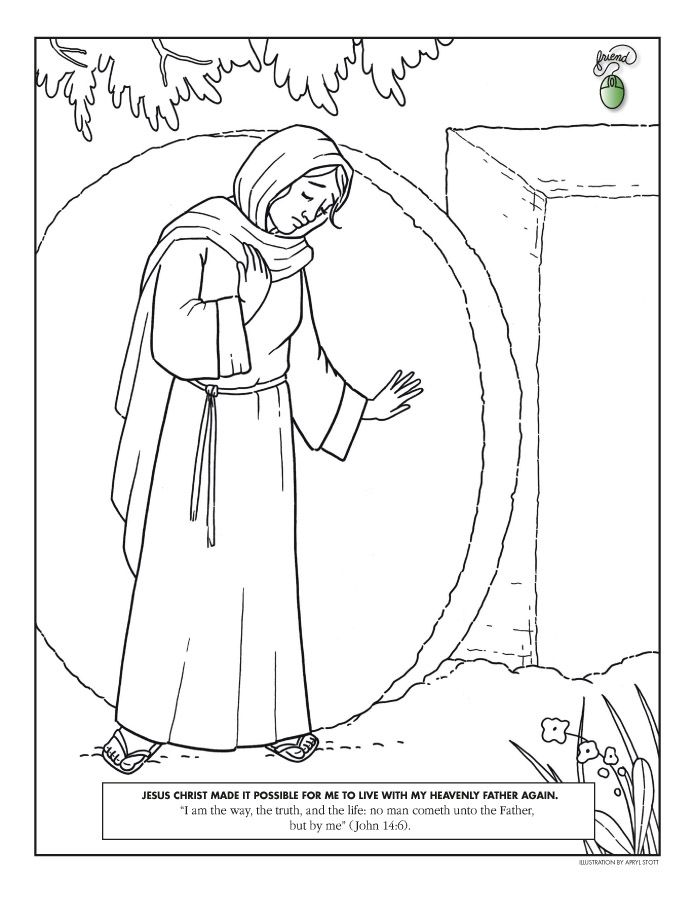 214 best LDS Children's coloring pages images on Pinterest
