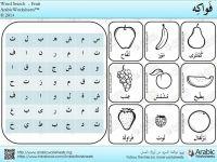All Worksheets  Alif Baa Worksheets - Printable ...