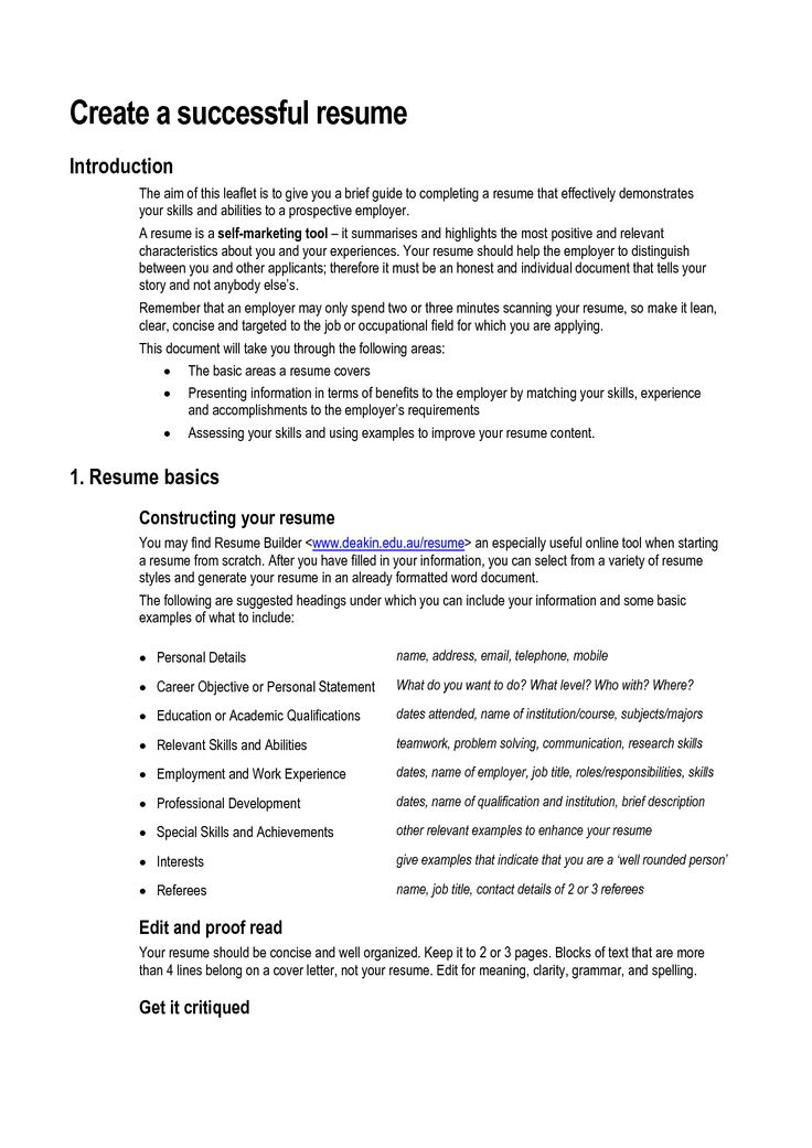 killer resume objective samples