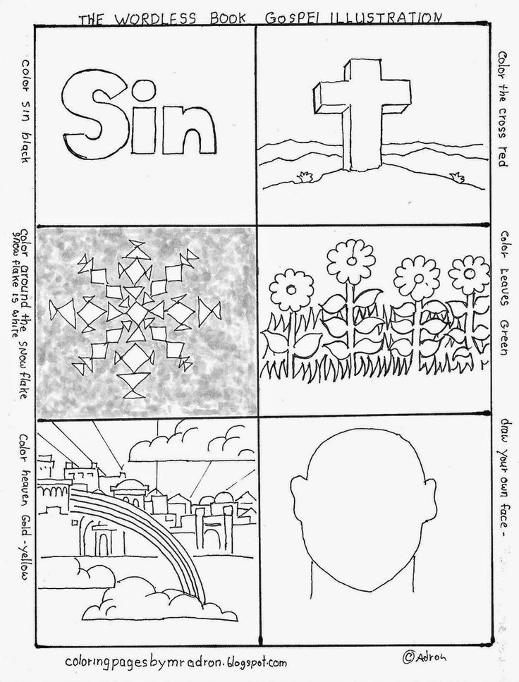 Wordless Book Illustration for the kids to color. See more