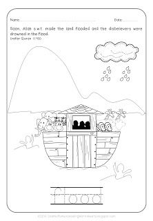 95 best images about Islamic Homeschooling Worksheets on