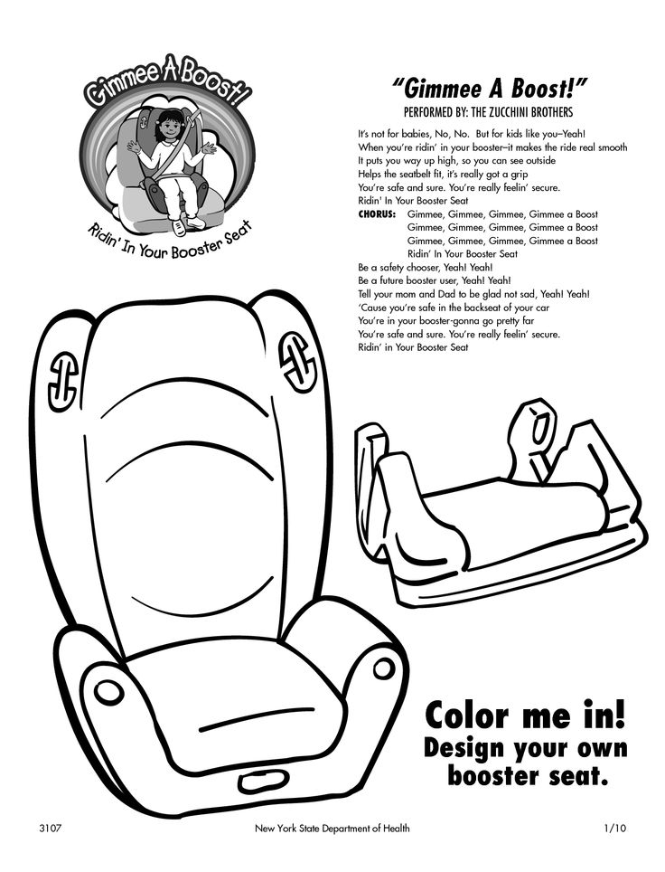 Car Seat Coloring Pages Sketch Coloring Page